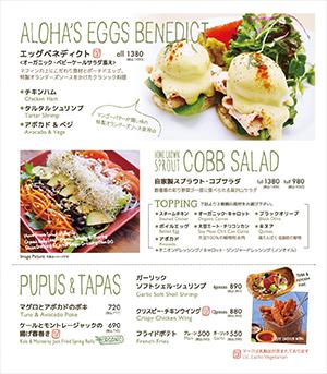 Lunch_jpg