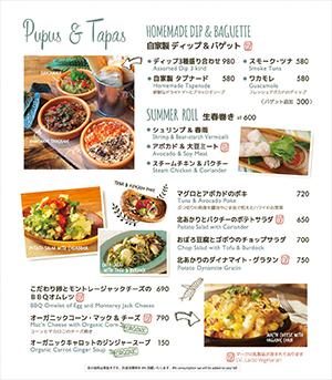 Dinner_thumbnail.jpg