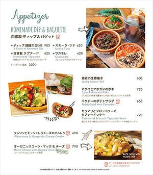 Dinner_thumbnail181105.jpg