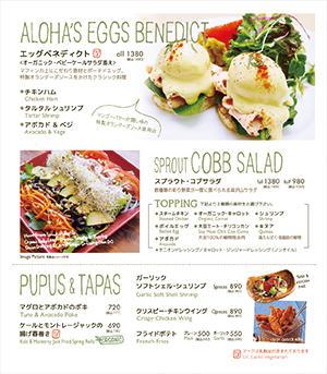 lunch_181201.jpg